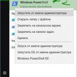 Lusrmgr msc windows 10 не работает