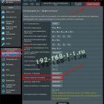 Enable wireless multicast forwarding wmf