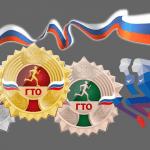 Http user gto ru user register регистрация
