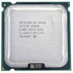 Intel xeon x5460 lga 775