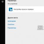 Documents and settings где найти windows 10